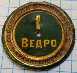 Arkhangelsk-1-v-1