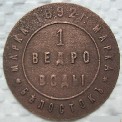 Belostok-1v-1