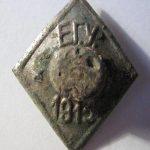 Е.Г.У. 1915 г.