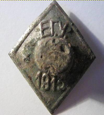 E.G.U.-1913-1