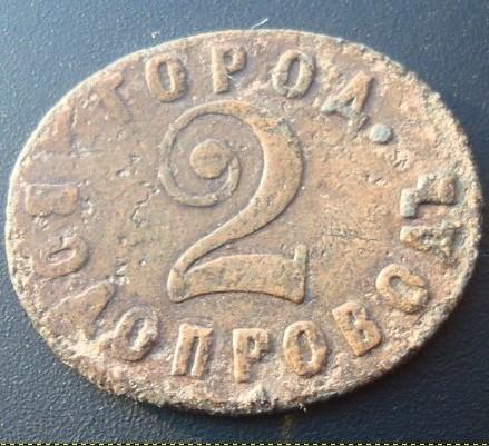 Gor-vodopr-2-1-1