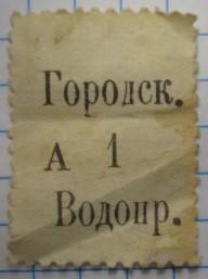 Gorodsk.-vodopr.-A-1