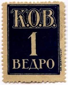 Kazanskoe-obshhestvo-vodosnabzheniya-1-v-1