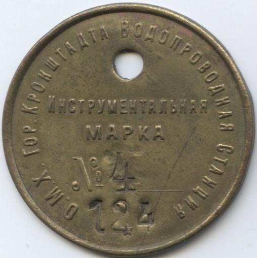 Kronsht-inst-marka-124-1.jpeg