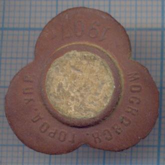 Mos-gor-upr-1907-1