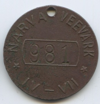 Narva-4-7-981-1
