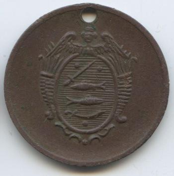 Narva-4-7-981-2