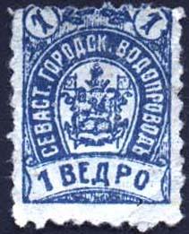 Sevastopolskiy-gor-vod-1-v