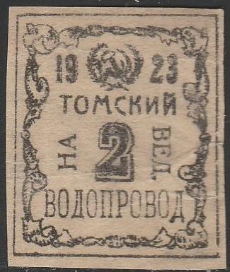 Tomskiy-gor-vod-2-v-1