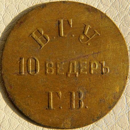 VGU-10-v-2