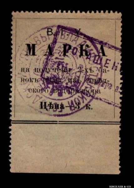 Vladivost-vodopr-2-banki-3-k-1