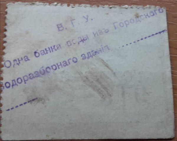 Vladivostokskaya-gor-upr-25-kop-2