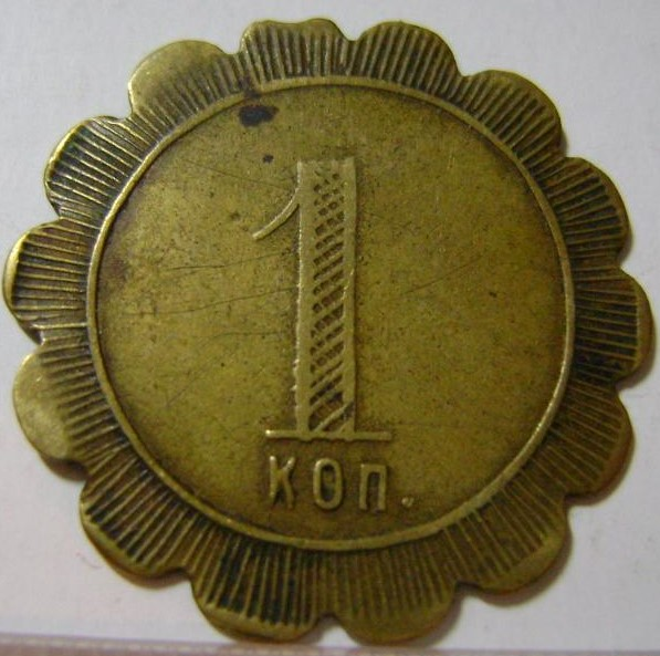 1-kop-krug-soln-1