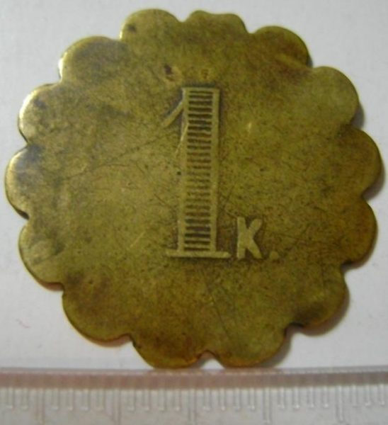 1-kop-krug-soln-2