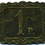 1 р. (прямоугольная форма с узором)