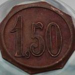 1,50 (восьмиугольная форма)