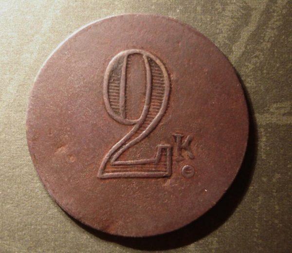 2-kop-krugl-2