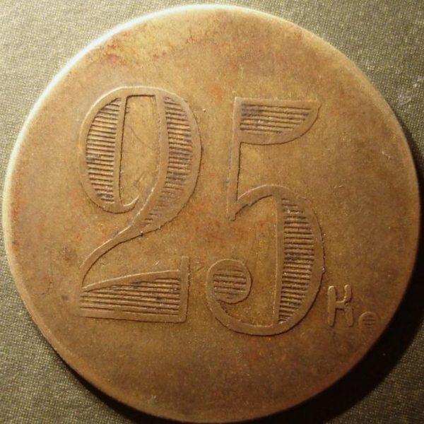 25-kop-krug-1