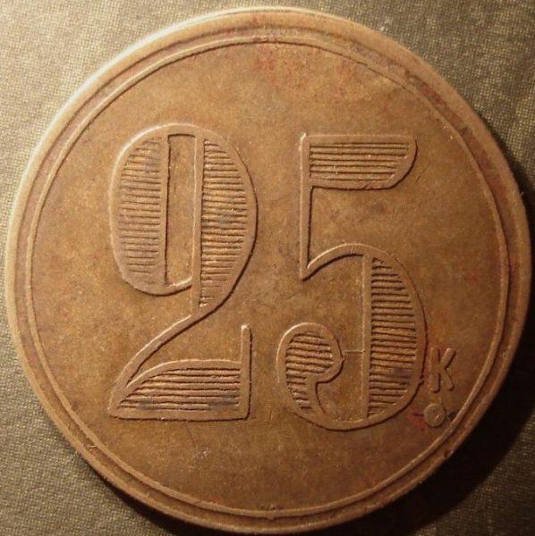 25-kop-krug-2