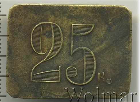 25-kop-pryam-1