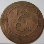3 к. (круглая форма)