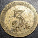 3 руб. сер. (круглая форма)