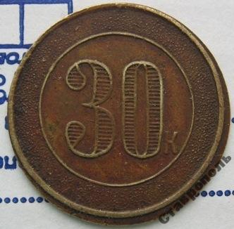 30-k-krug-obod-1