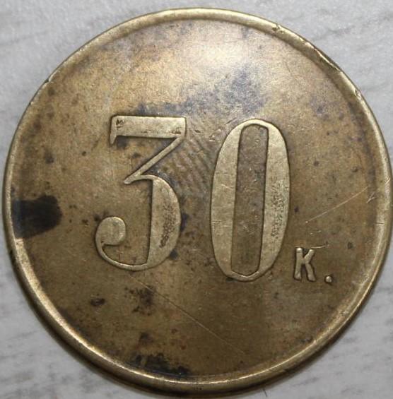 30-kop-krug-4-1