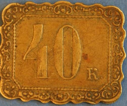 40-kop-pryam-rezn-1