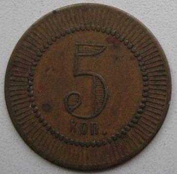 5-kop-krug-2-2