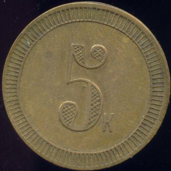 5-kop-krug-5-1