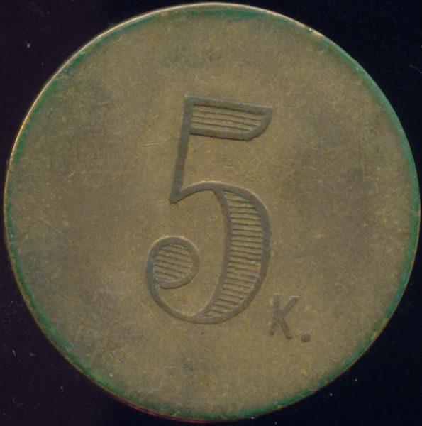 5-kop-krug-5-2