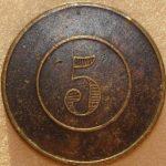 5 (круглая форма)