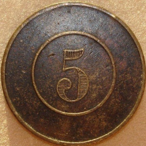 5-kop-krug-krug-1-2