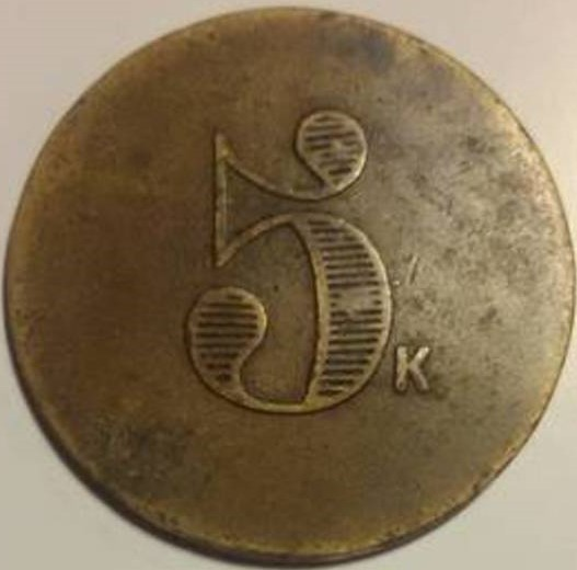 5-kop-krug-tochki-2