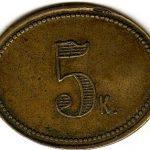 5 к. (овальная форма)