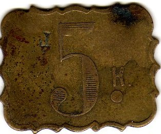 5-kop-pryam-rezn-1
