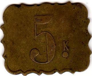 5-kop-pryam-rezn-2