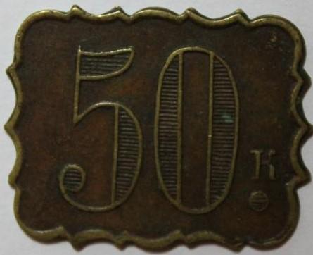 50-k-pryam-uzor-1-1