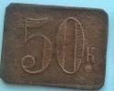 50 к. (прямоугольная форма)
