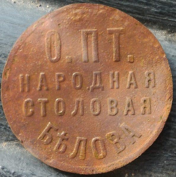 Belov-OPT-nar-stolovaya-1