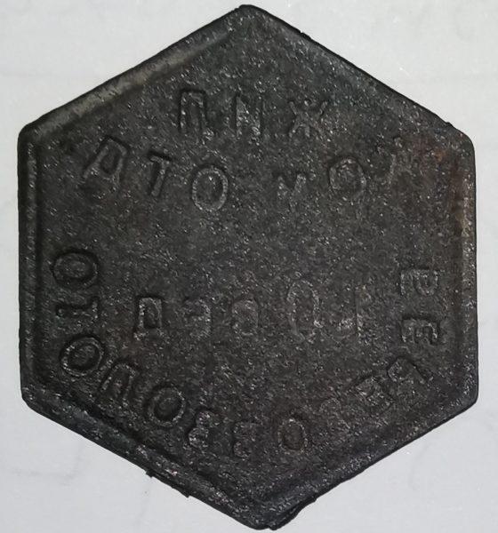 Berezovzoloto-10v-2