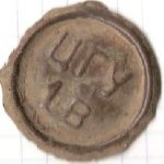Ц.Г.У. 1 В. (Царицынская городская управа)