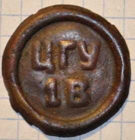 CGU-tolst-1-v-1