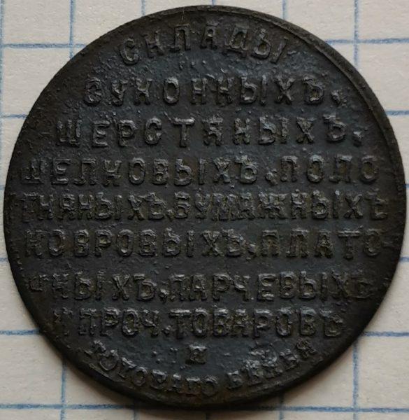 Enurovskiy-KHarkov-8