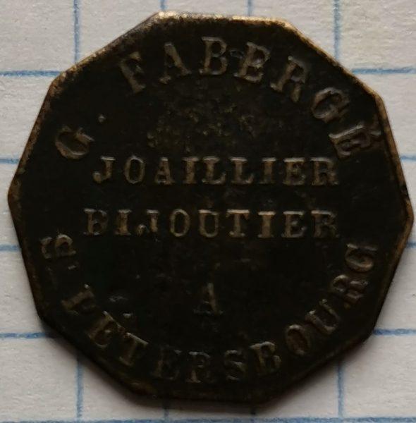 Faberzhe-1