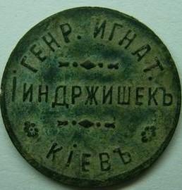 Indrzhishek-GI-kiev-1