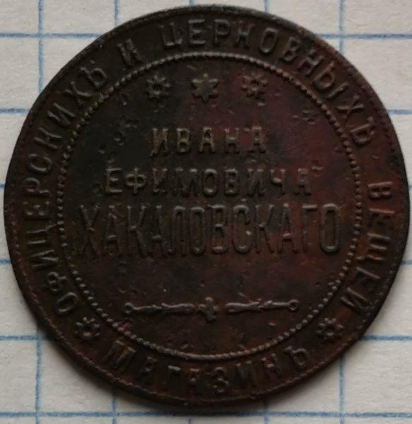 KHakalovskiy-Odessa-3
