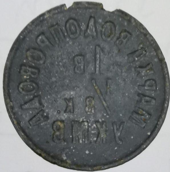 KMV-vodopr-1v-2
