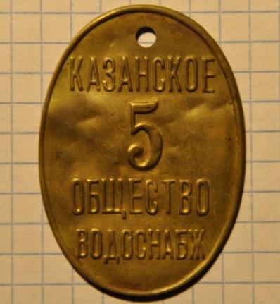 Kazan-oval-5-v-1